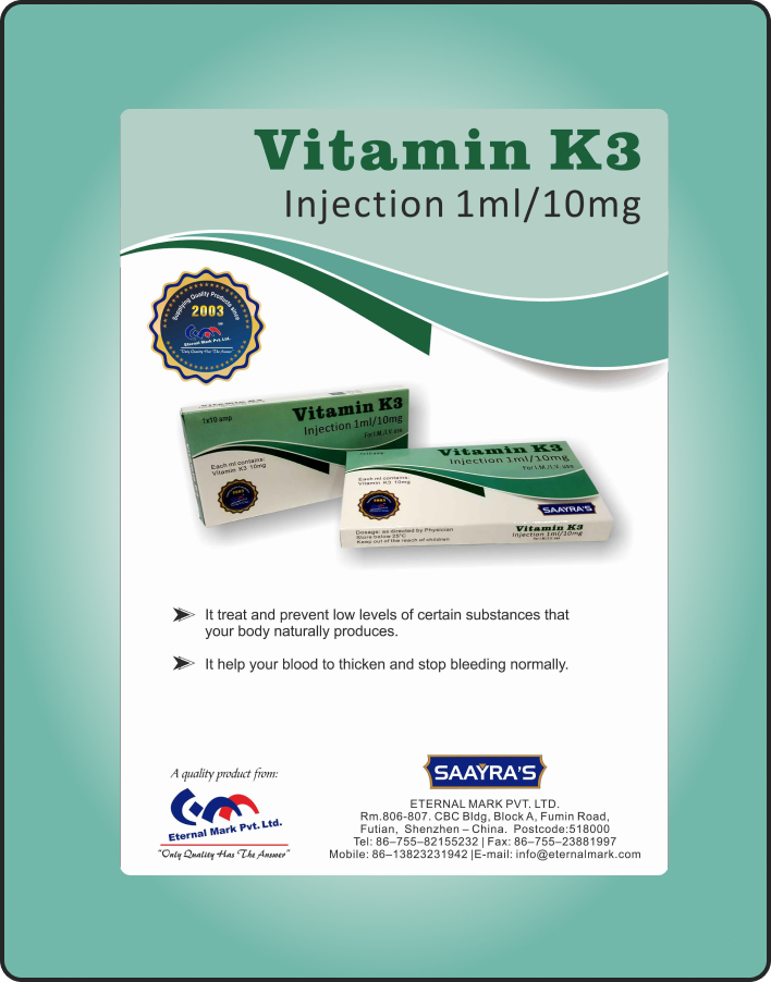 itamin K3 Injection