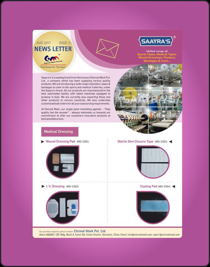 Medical Plaster News Letter