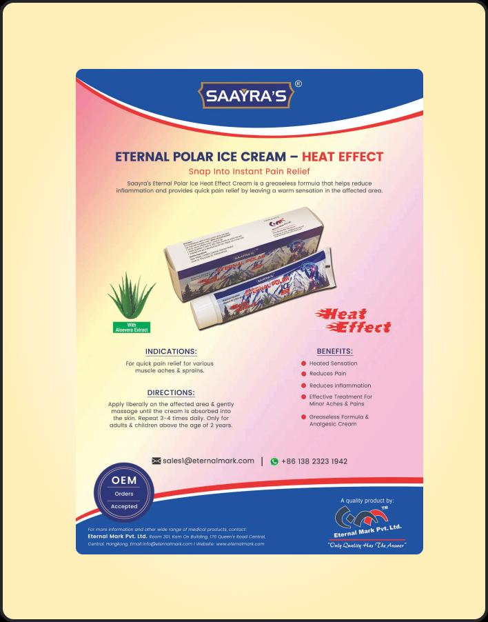 Eternal Polar Ice Cream - Cold Effect